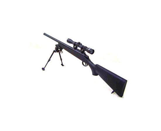 Marui Black 370 fps airsoft rifle